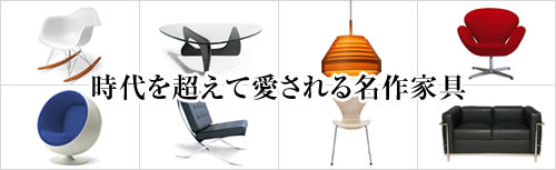 designer_meisaku